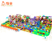 indoor playground/soft play area/amusement park equipment with CE