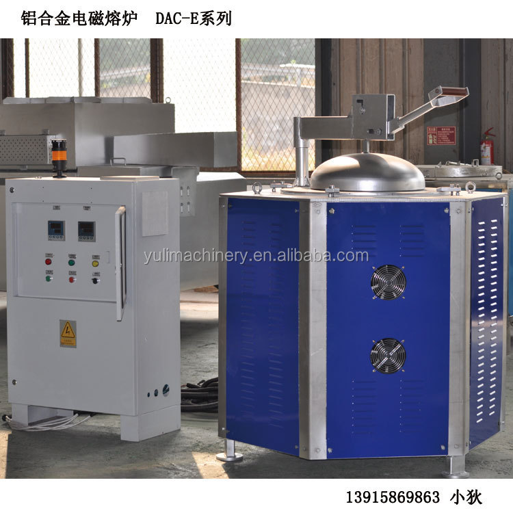 500kg tilting furnace electromagnetic induction heating aluminum melting furnace
