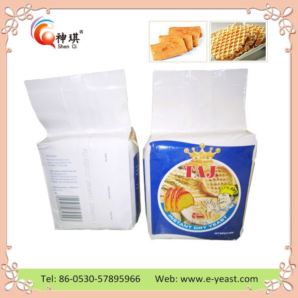 Year 2014 hot sell yeast extract powder