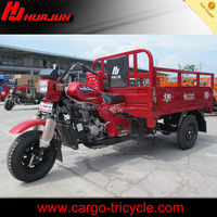 New designed tuk tuk motor tricycle/Cargo three wheel tricycle wholesale price