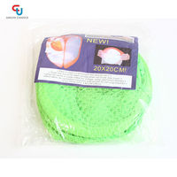 Wholesale Mesh Laundry Wash Bag