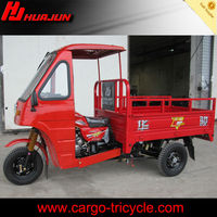 150cc-200cc Cargo Tricycle with Cabin and Street Motorcycle for Sale