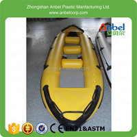 Inflatable dual layers 3 persons kayak