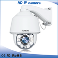 2 Megapixel HD IR PTZ IP Camera CCTV Auto Tracking Can See Face Image Clearly