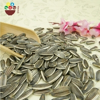 Wholesale Cheap Black Oil Sunflower Seeds