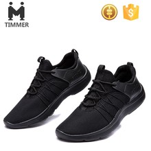 factory price stylish oem customer design fashion young running sports shoes for men
