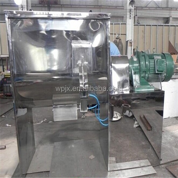 beef flavor powder mixing machine