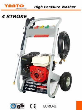 5.5hp Gasoline Mini High Pressure Washer cleaner