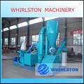 040 500kg/h wood pellet production line(008613643710254)