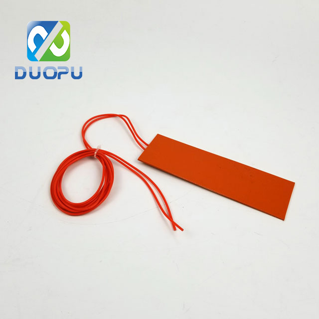 60x120mm 12V 60W Flexible Silicone Pad Rubber Heater Mat With Nickelchromium <strong>Heat</strong>
