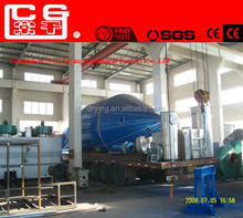 High Speed Centrifugal Spray Dryer from Liquid to Powder