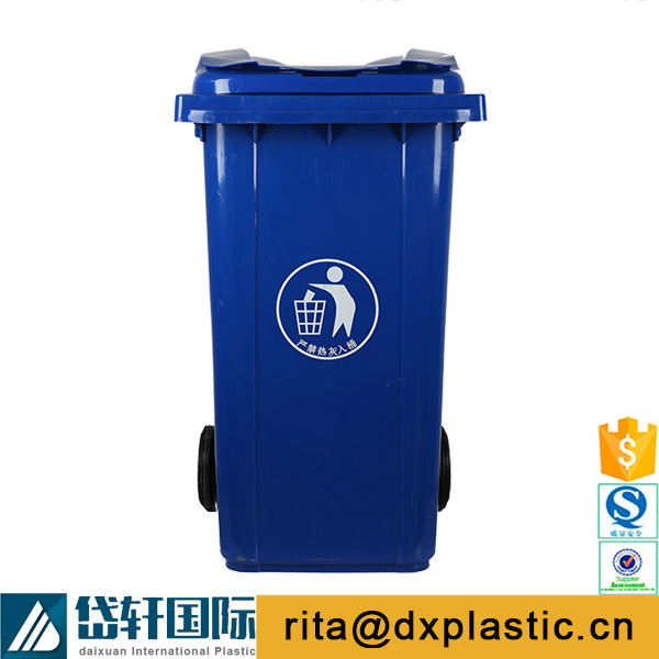 plastic wheelie garbage bin 240l with cover