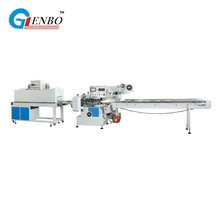 Cling film shrink wrapping machine,plastic film shrink wrap machine,cling film shrink packing machine