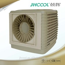 Widely use safe quality evaporative air conditioner service
