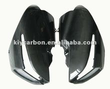 Carbon fiber parts tank cover for Suzuki B-King