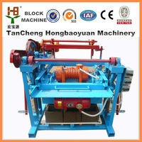 QMJ4-40 Small investment portable hollow block machine price in india