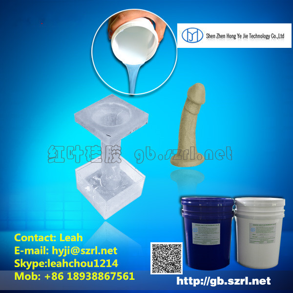 Soft silicon for male sex organ----silicone factory
