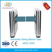 600-1150 mm Lane for Bikes or Wheelchairs DC Brushless Motor Security Swing Gate