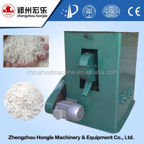 High Quality Rice Destoner machine