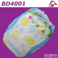 Soft Love Diaper in South Africa Smile Baby Diaper Germany