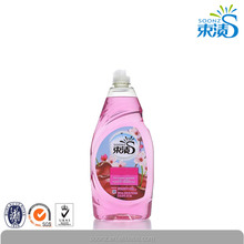 Strong perfume commercial dishwasher detergent washing liquid dish liquid soap offer