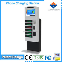 Money making machine! Floor standing touch screen vending mobile phone charging station APC-06B