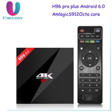 H96Pro H96 Pro+ Amlogic s912 Android Tv Box 6.0 3G/32G 1000M LAN Bluetooth KD16.0 Pre-installed Better Than X96 Mini M8S T95X
