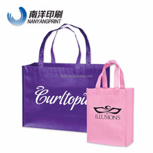 universal non-woven tote bag/wholesale factory price/non-woven shopping bag