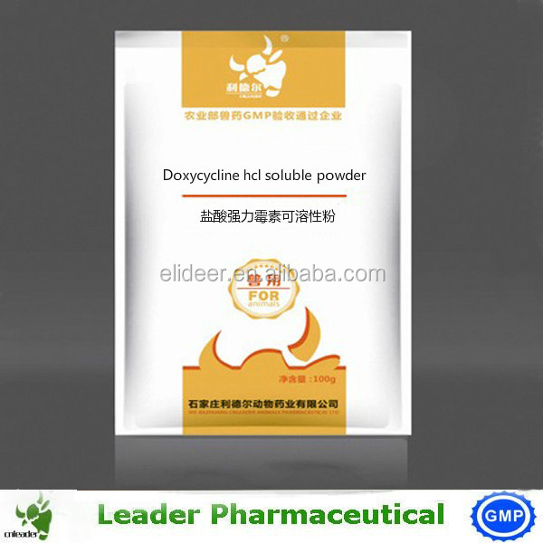 Doxycycline Hydrochloride Water Soluble Powder 20%/Veterinary Medicine/ Pharmaceutical manufacturers