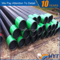 API 5CT oil well casing steel pipe