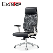 China modern fabric white ceo net back recliner office plastic chair with arms