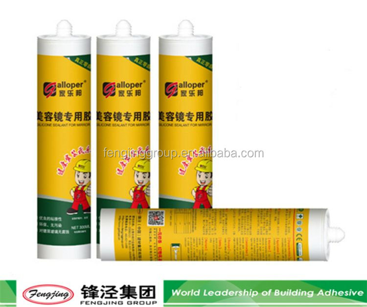 New products special design structural acetic cure silicone sealant with fast delivery