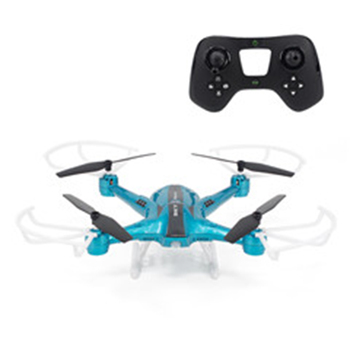 2.4G rc quadcopter toy hd camera wifi drone for children