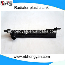 RADIATOR CAR TANK FOR OPEL ASTRA