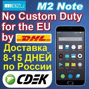 Original Meizu M2 Note 5.5inch Android 5.0 Smart phone 128GB TF-Card 16G, Dual SIM Meizu Mobile Phone, China Brand Mobile Phone