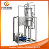 /product-gs/best-sales-stainless-steel-full-automatic-vacuum-degasser-60396174583.html
