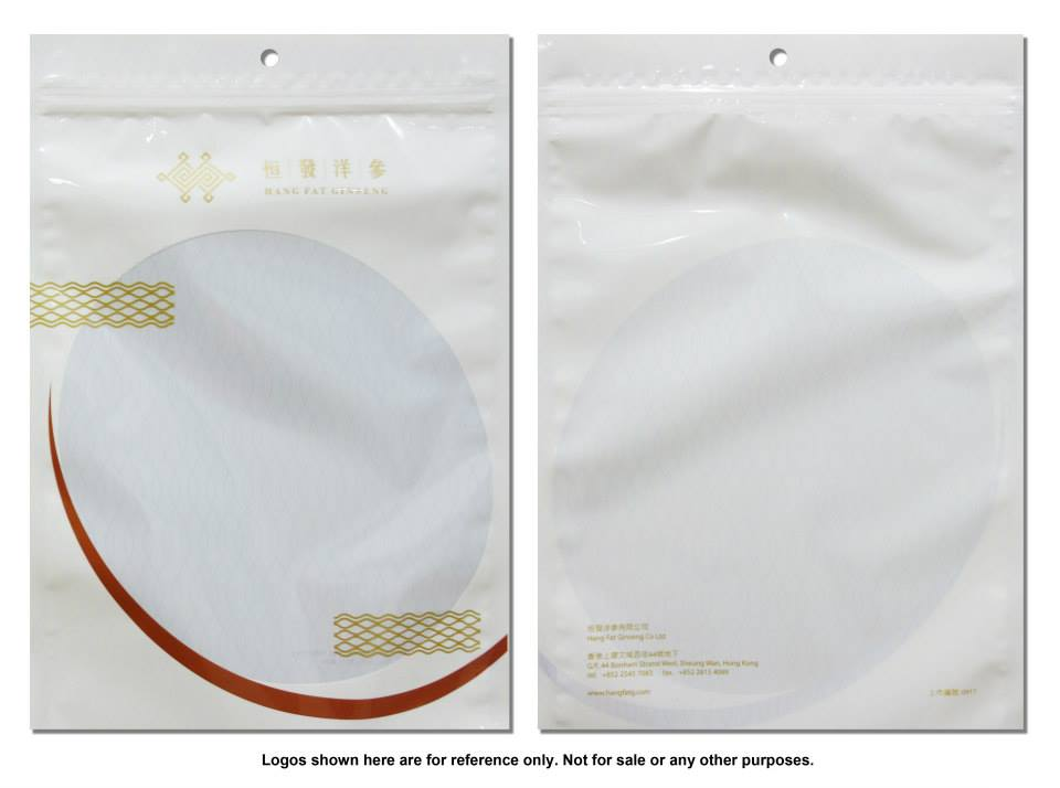 Own Logo Recycle Bio-degradable Clear Plastic Zipper Bag With Handle Printed OEM Plastic Wholesales Bag