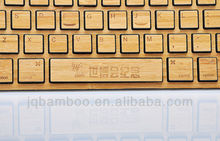 Bluetooth keyboard for ipad mini new hot product 2013