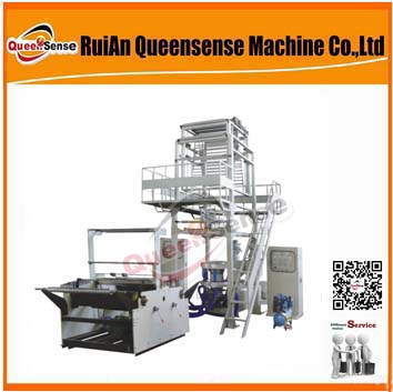 ABA double layer PE film blowing machine extruding