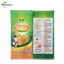 Top quality 25kg 50kg agricultural rice ,grain ,feed ,corn seed pp woven packaging bag for sale