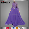 2018 New Design Purple Muslim Women Prom Dress Middle East Style Islamic Clothing