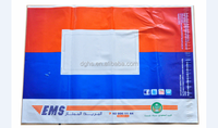 factory direct sale environmental plastic courier express bags like envelope