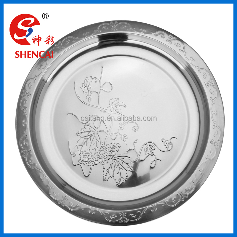 Stainless Steel Food Plate Dish/Serving Dish Tray With Flower Pattern