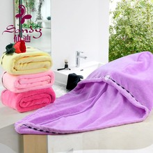 Quick Dry Super Absorbent Microfiber Hair Drying Towel After Bath