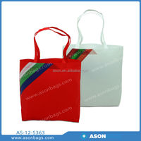 nonwoven folding shopping bag