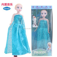 DIHAO NEW STYLE Frozen doll WITH MUSIC 2015 hot sale frozen elsa doll elsa doll elsa anna with music,let it go .