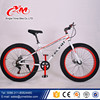 2016 POPULAR BIKE Snow bicycle fat tire for 26*4.0 /New model fat tire chopper bike bicycle/Big fat bike 26 inch wheels for Sale