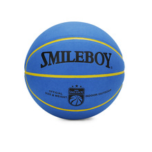Superior quality size 7 custom made basketball for sale