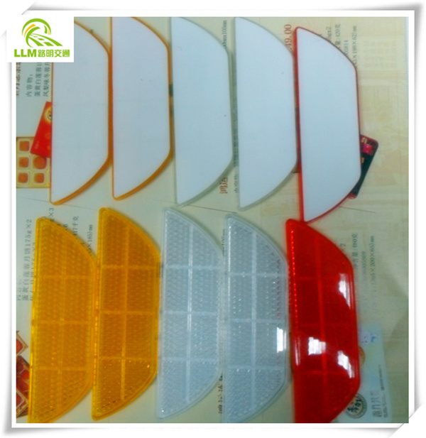 Wholesale super bright lattice with plastic back cat eye road reflector