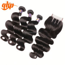 Unprocessed virgin brazilian body wave high quality 100% halo virgin remy brazilian human Hair extension